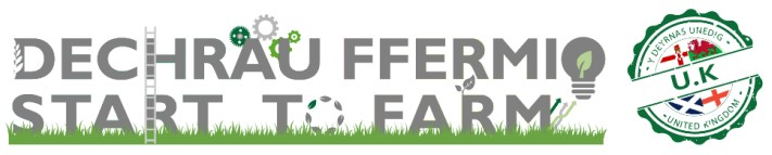 Start to farm logo